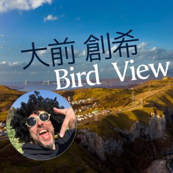 FUTURES ???? bird view