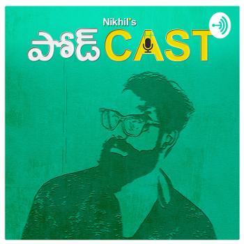 Nikhil's Podcast