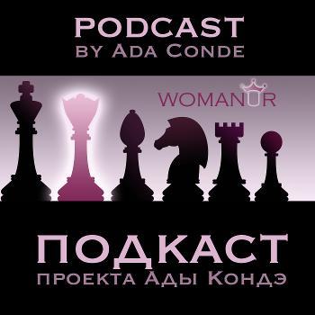 Ada Conde Podcast (??????? ??? ?????)