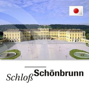Schloß Schönbrunn - ????????? ????????