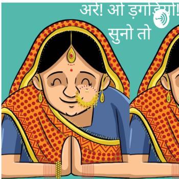 Welcome to knowing Uttarakhand with O dagadiyo