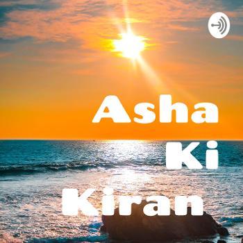 Asha Ki Kiran