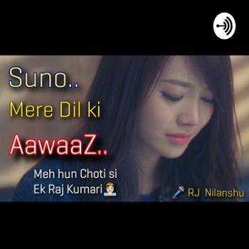 Choti si Raj Kumari- Ek Awaaz (SAVE GIRL)