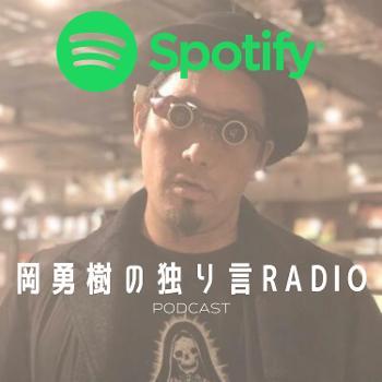 ???????RADIO