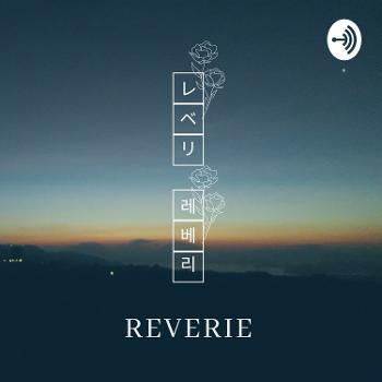 Reverie | ???| ??? (Japanese, Korean & English)