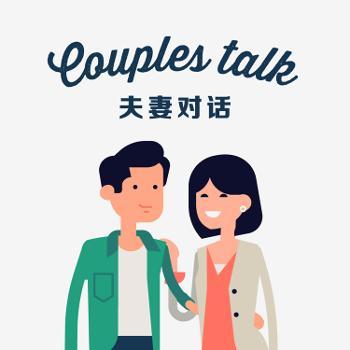 ???? - Couples talk