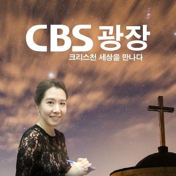 CBS ??