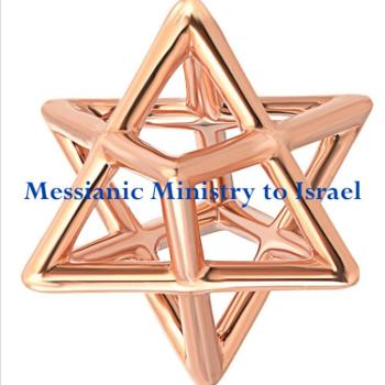 SHEMA HaDAVAR (Hear the Word) by Reggie Lisemby, Executive Servant of Messianic Ministry to Israel