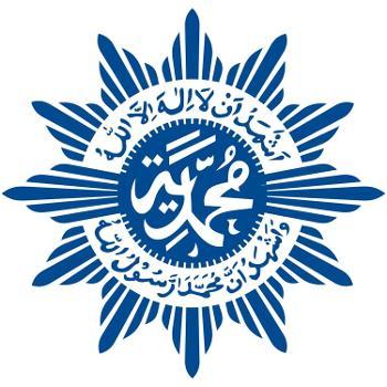 Muhammadiyah Ranting Bintaro