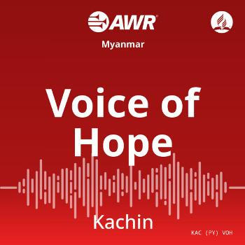 AWR - Voice of Hope