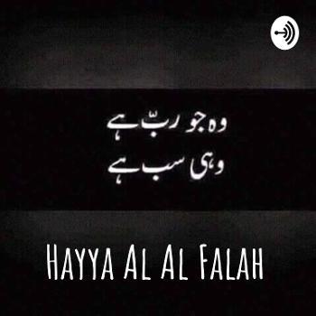 Hayya Al Al Falah