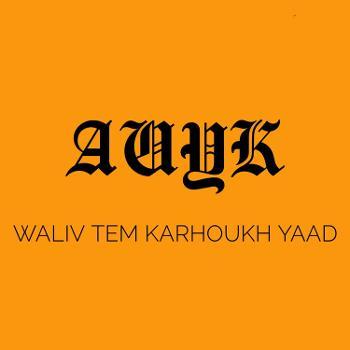 Aao Unhe Yaad Karai - Waliv Tem Karhouk Yaad