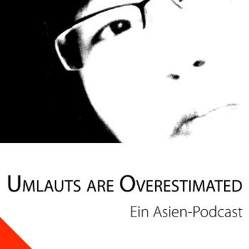 Umlauts Are Overestimated