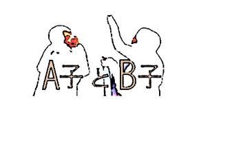 A??B???AB??????