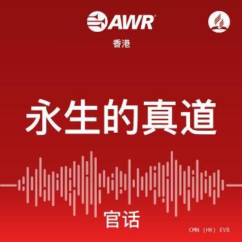 AWR - ?????