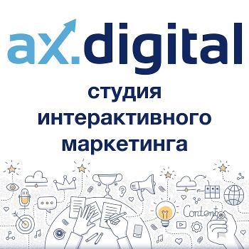 Ax Digital. ?????????. ????????? ?????. ??? ????????.