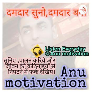 Anu Motivation