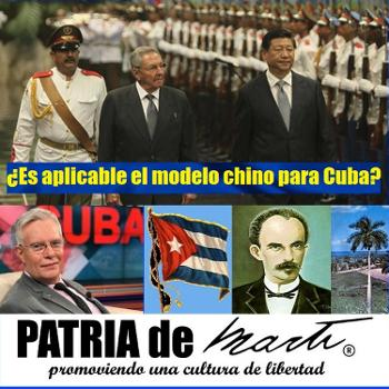 ¿Es aplicable el modelo chino para Cuba?