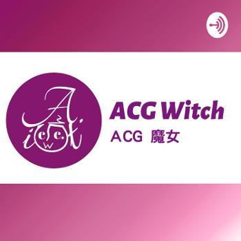 ACG??