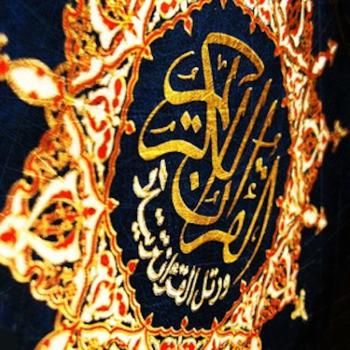 The Holy Book Of Quran..?????? ??????