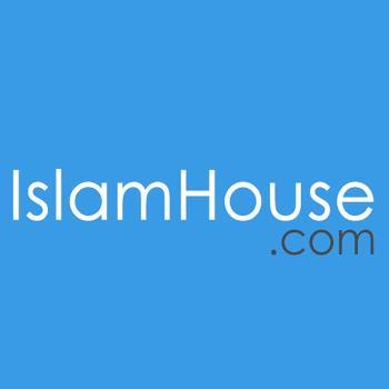 Livre audio : La citadelle du musulman