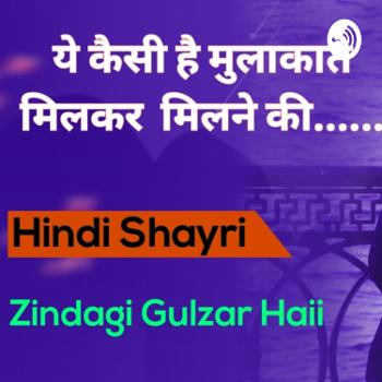 Gulzar Poetry Hindi Shayri